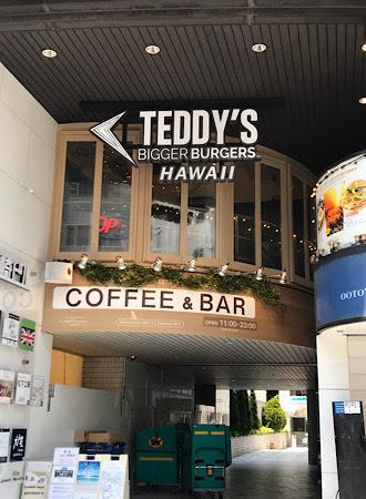 Teddy's Bigger Burgers入り口