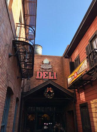 ニューヨークデリの入り口