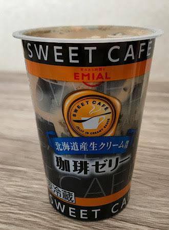 EMIAL SWEET CAFE 珈琲ゼリー1
