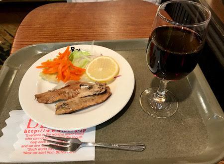キッパーヘリング&赤ワイン