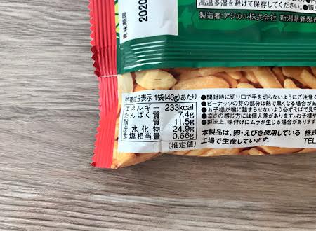 柿ピーの栄養成分