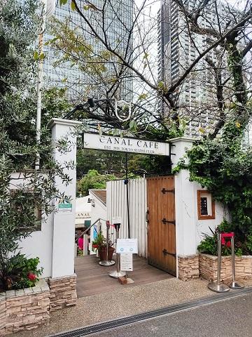 カナルカフェ入口